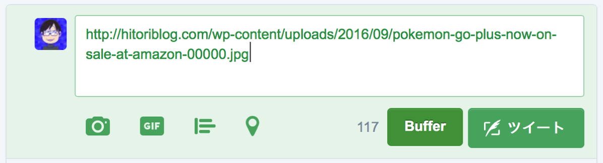 Attachments no longer count toward your 140 characters at twitter 00002