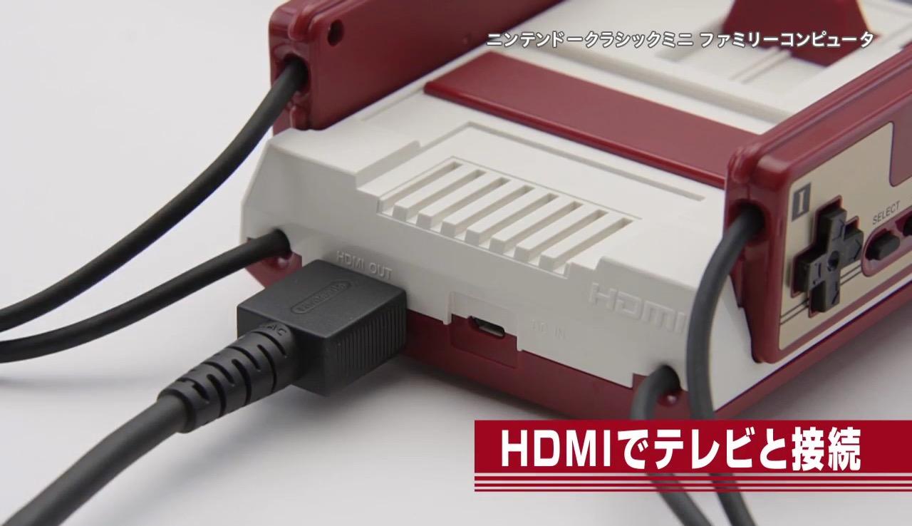 Nintendo classic mini family computer 00005