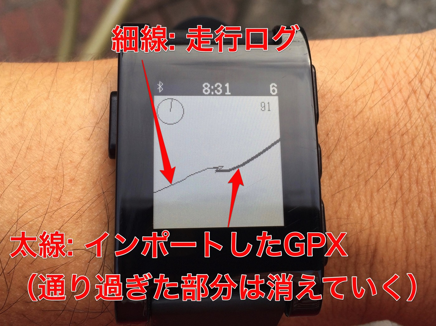 Ventoo for pebble finally gpx import support 00002