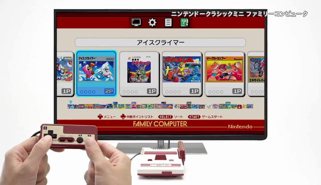 Nintendo classic mini family computer 00007