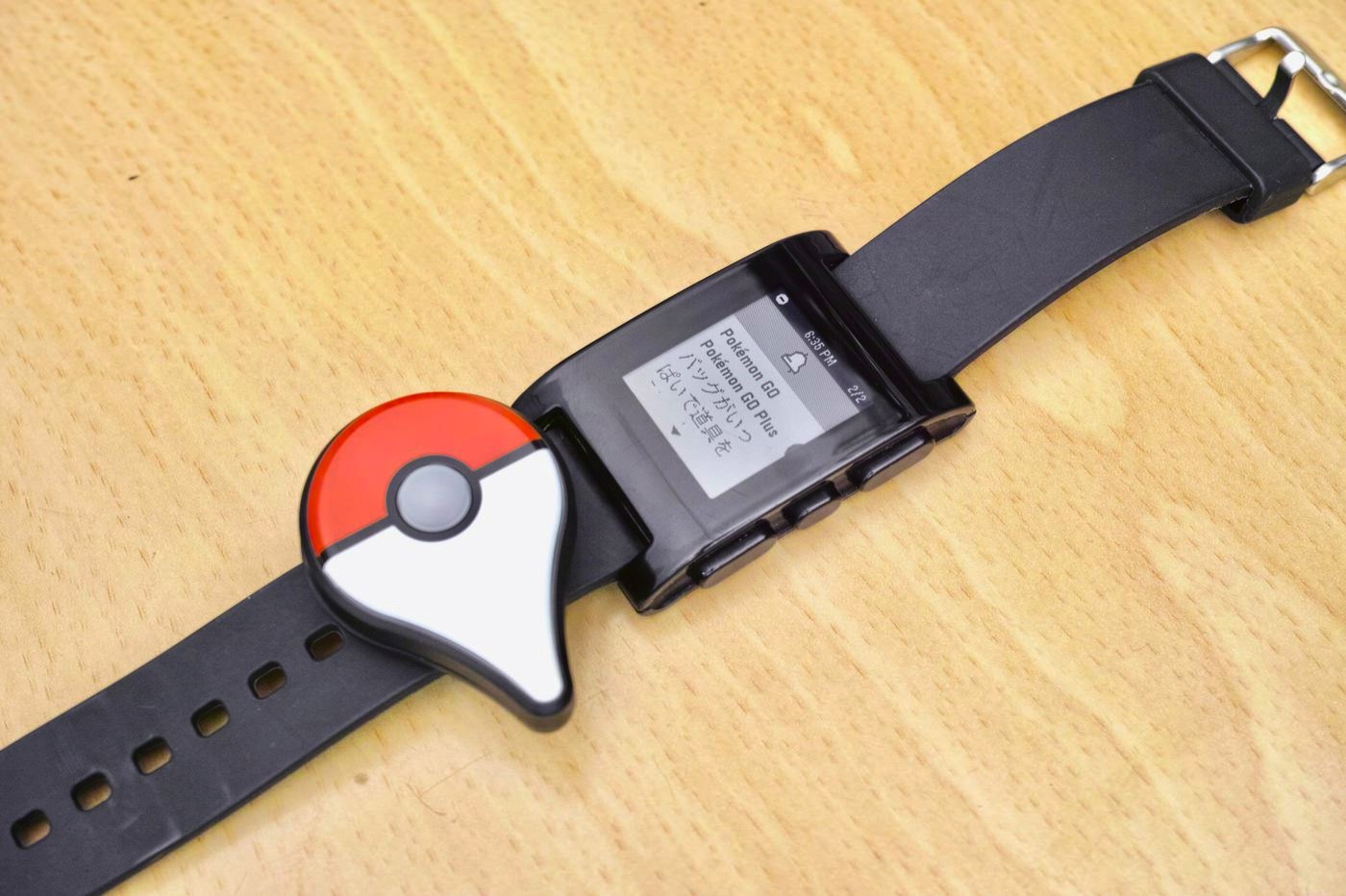The whole procedure of the remodeling of the pokemon go plus 00003