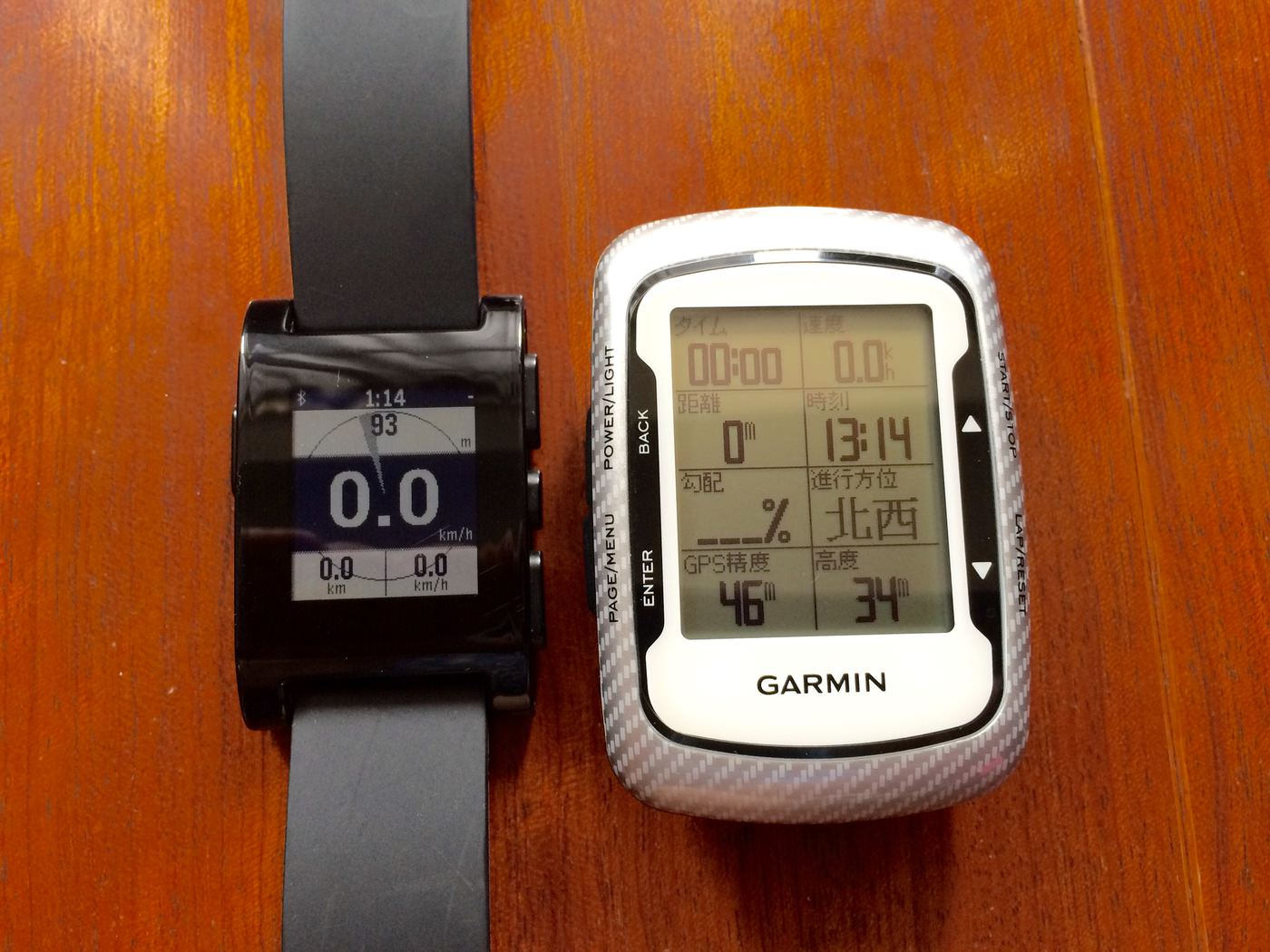 Ventoo for pebble finally gpx import support 00006