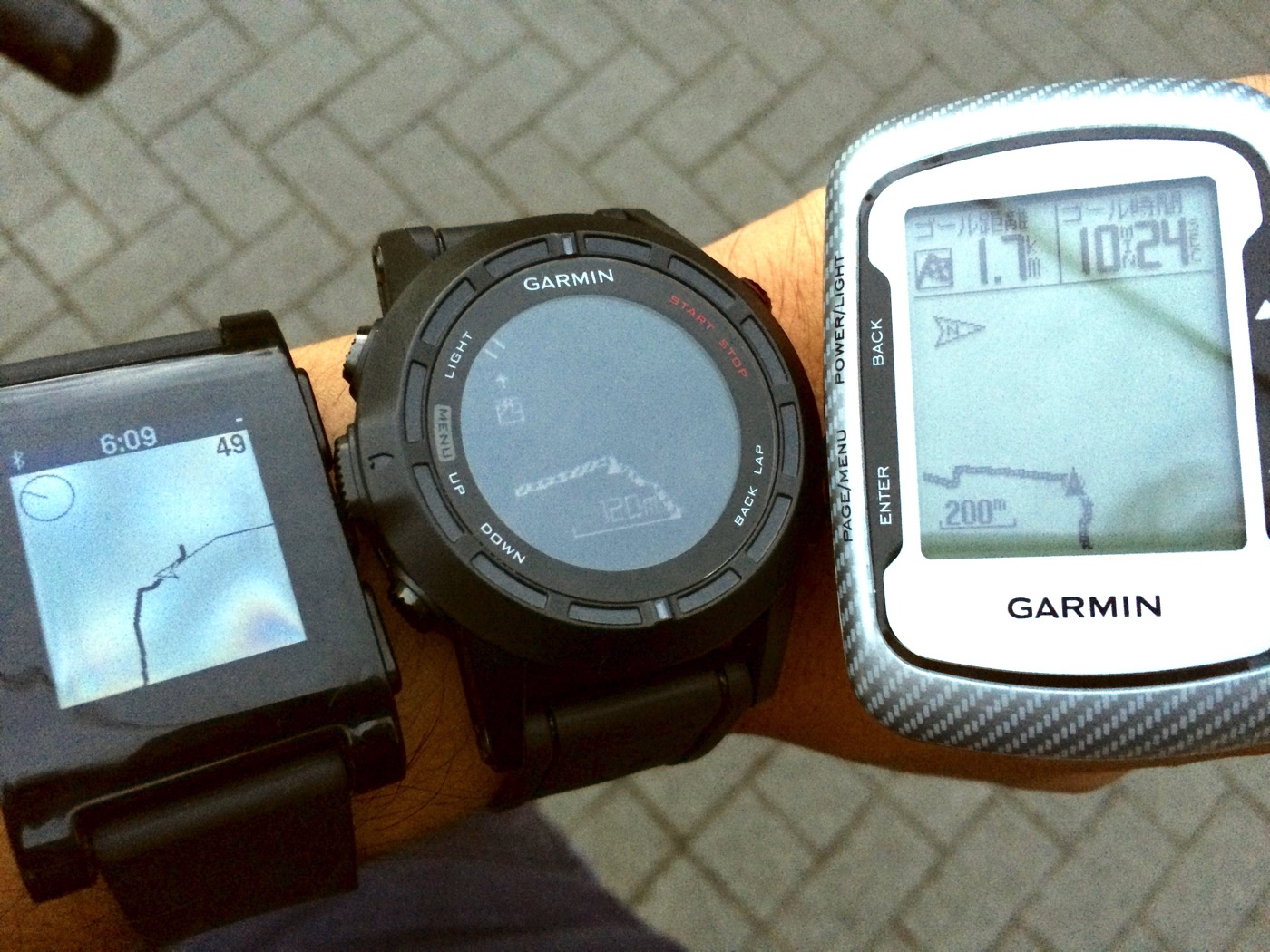 Ventoo for pebble finally gpx import support 0002