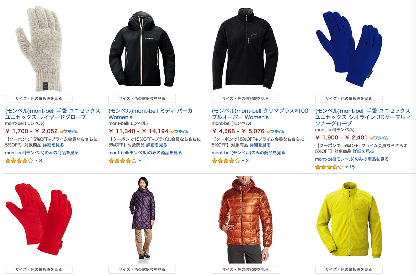 Amazon fashion coupon sale 2016 10 00001