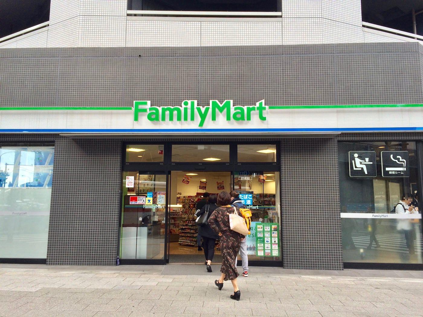 Familymart meguro shinsenchou 00004