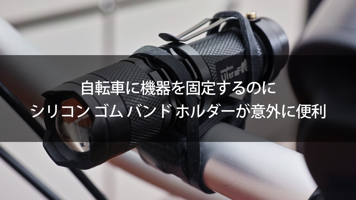 Mobile holder yazawa lb303bk 00000