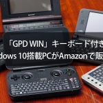 gpd-win-now-on-sale-00001.jpg