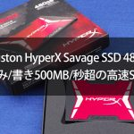 kingston-hyperx-savage-ssd-480gb-review-00000.jpg