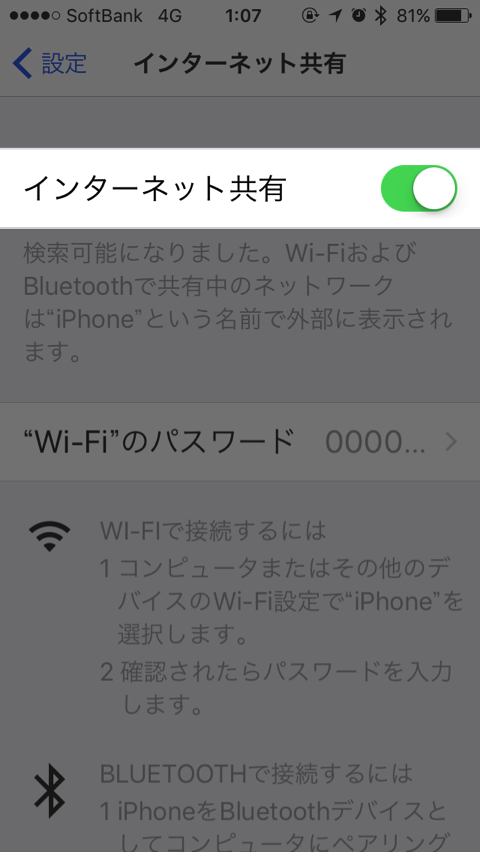 Bluetooth tethering between ios and windows 10 00008