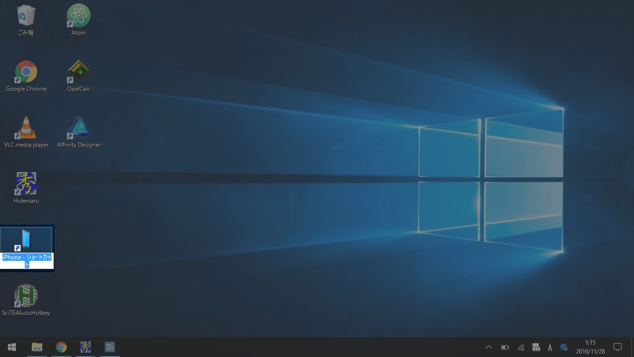 Bluetooth tethering between ios and windows 10 00013
