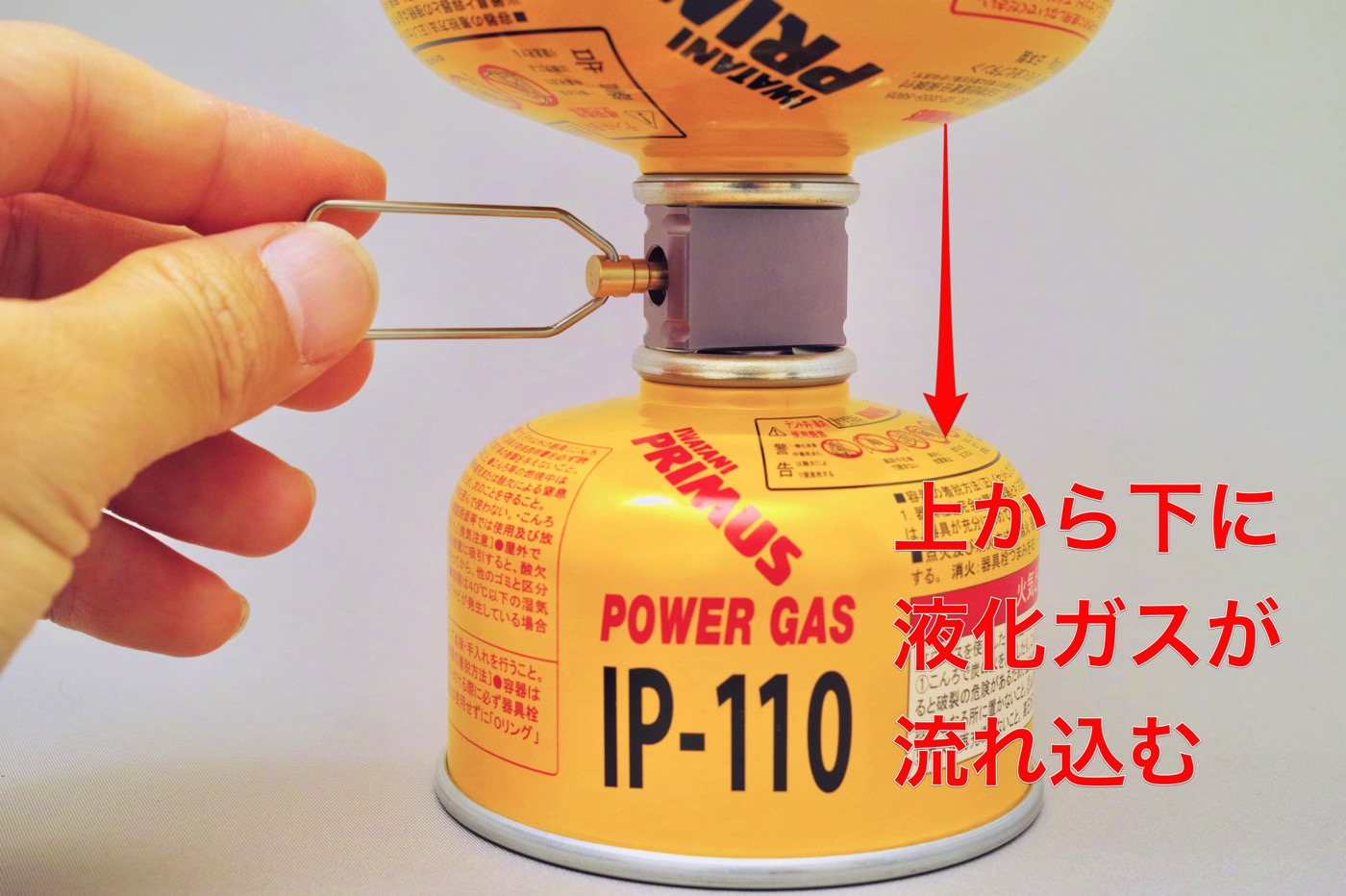 Equipment to fill the gas at 100 yen to the outdoor gas cans 00005