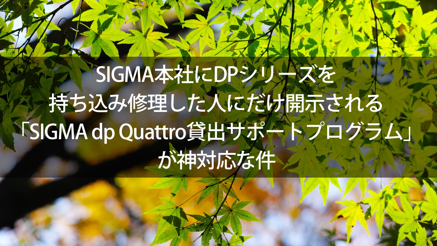 Sigma dpx merrill users are encouraged to visit the sigma headquarters 00000 2