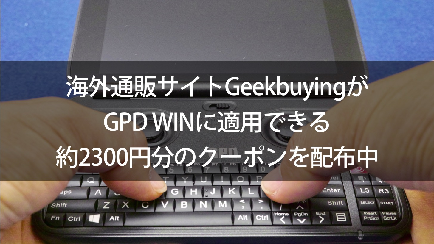 Geekbuying paypal geekbuying 11 11 deals gpd win 00000