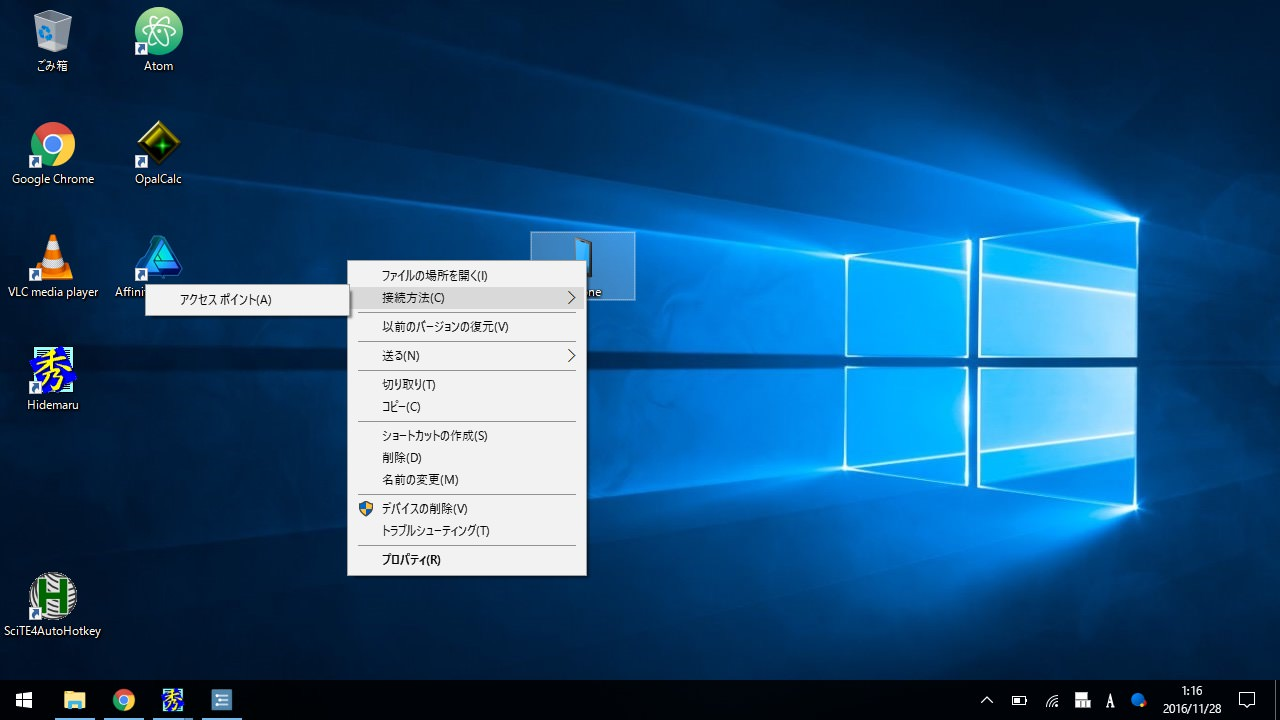 Automation of bluetooth tethering on windows 10 00002
