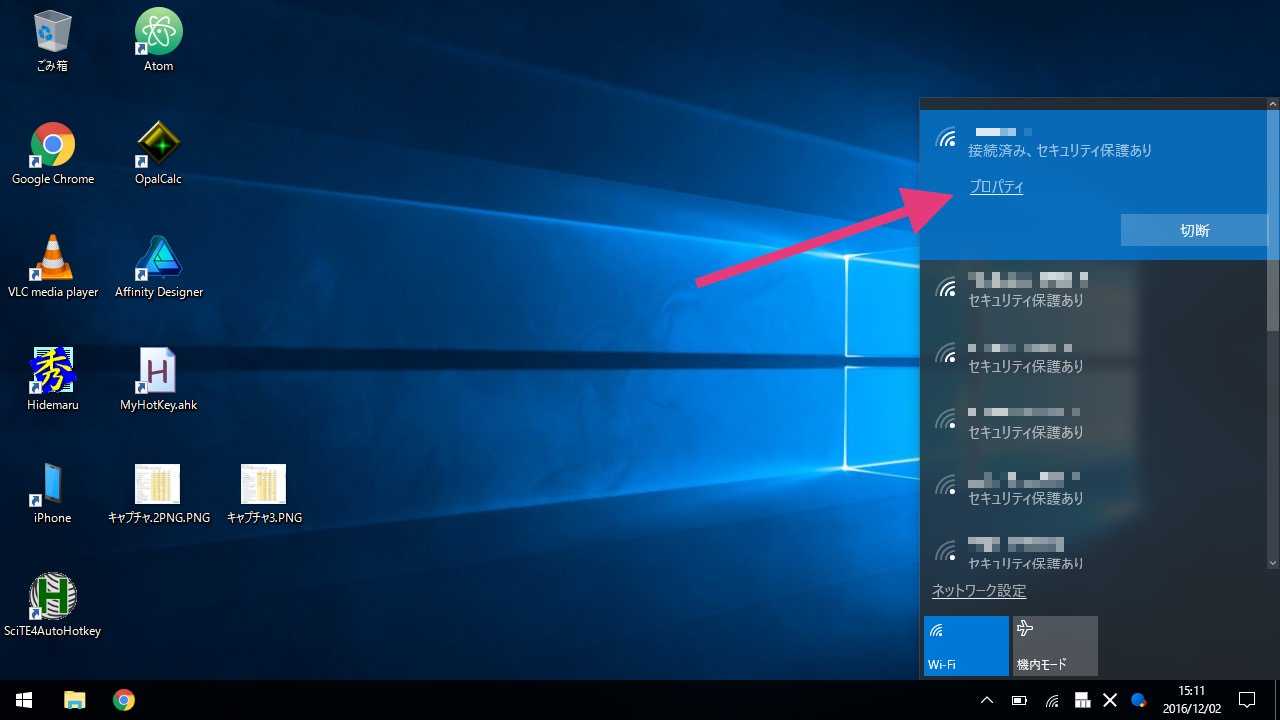 Automation of bluetooth tethering on windows 10 00014