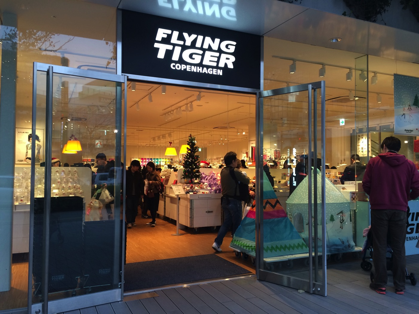 Do you know flying tiger 00013