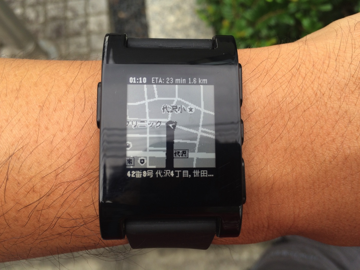 Pebble discontinued 00001