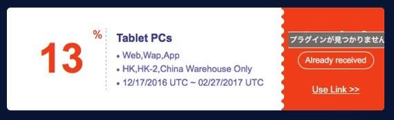 Gpd win now on sale 00007