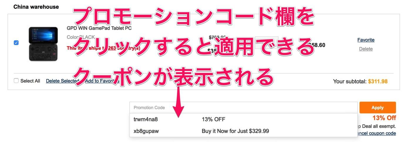 Gpd win now on sale 00006