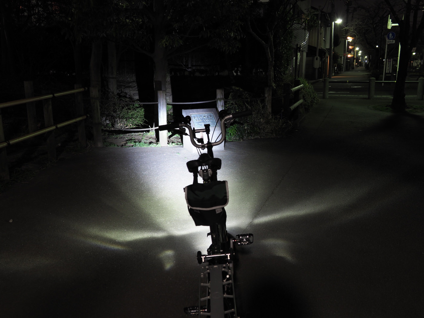 Cree xpg 2 cheap chinese led light with wide angle lens for bicycle 00039