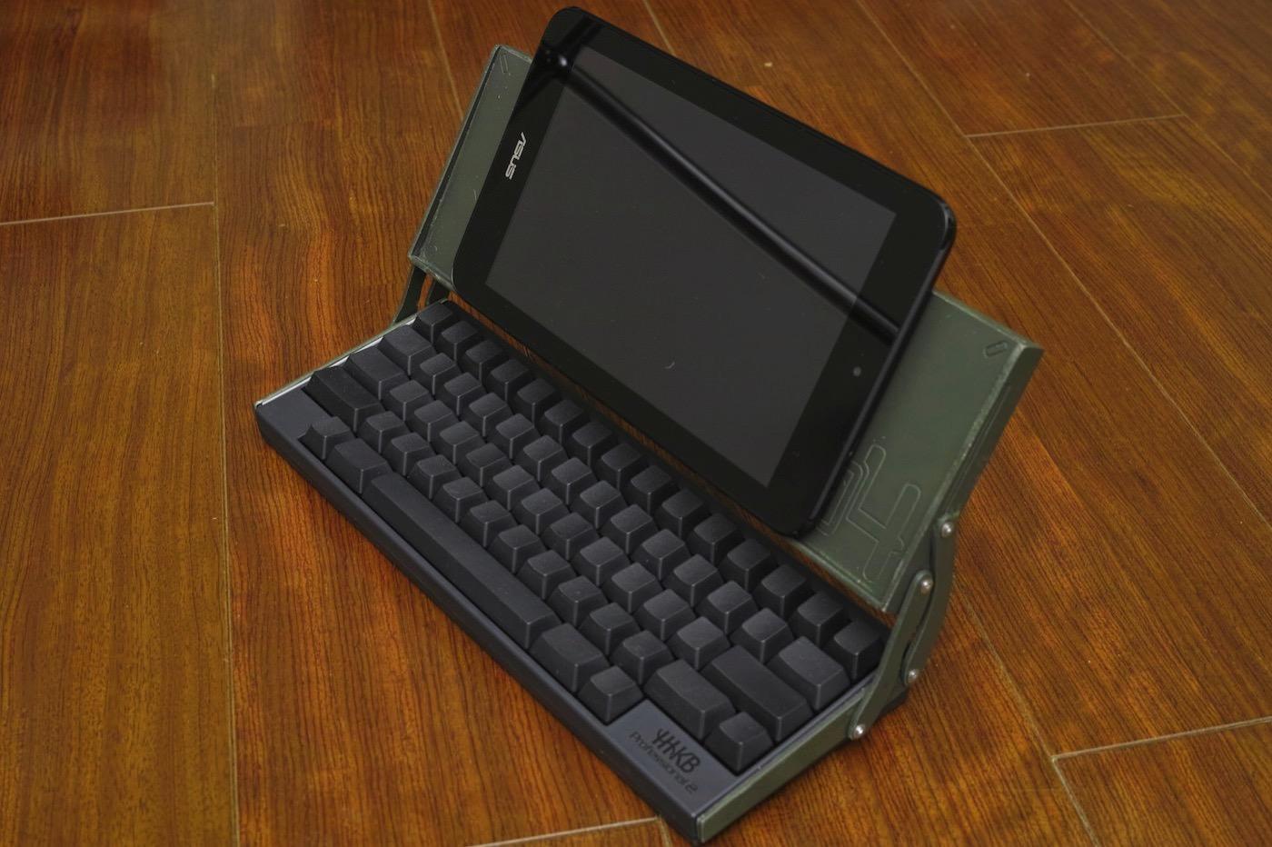 Huta for happy hacking keyboard 00045