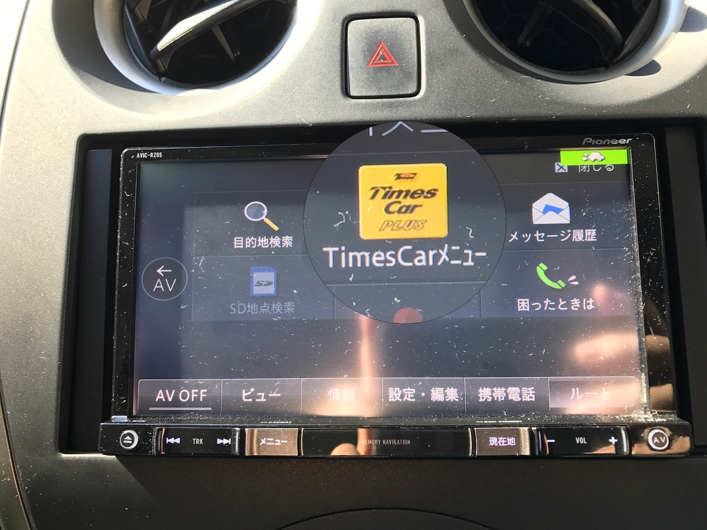 Lets use times car plus 00008