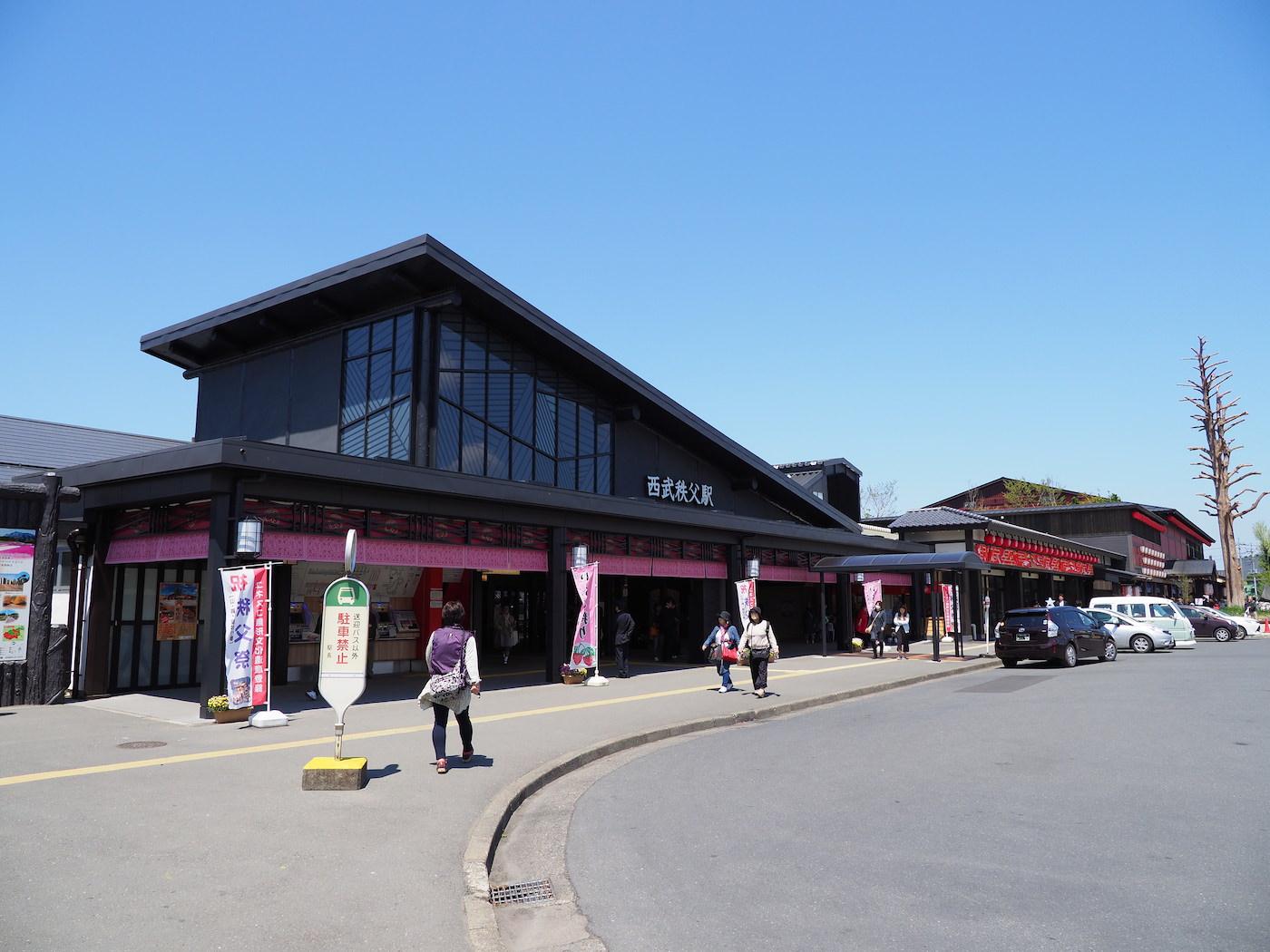 Chichibu ekimae onsen matsuri no yu 00002