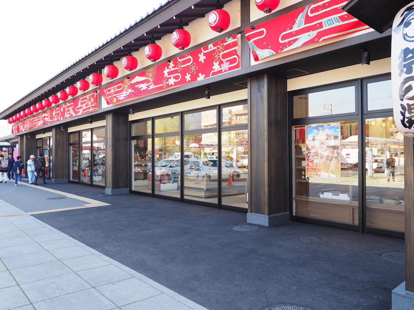 Chichibu ekimae onsen matsuri no yu 00004