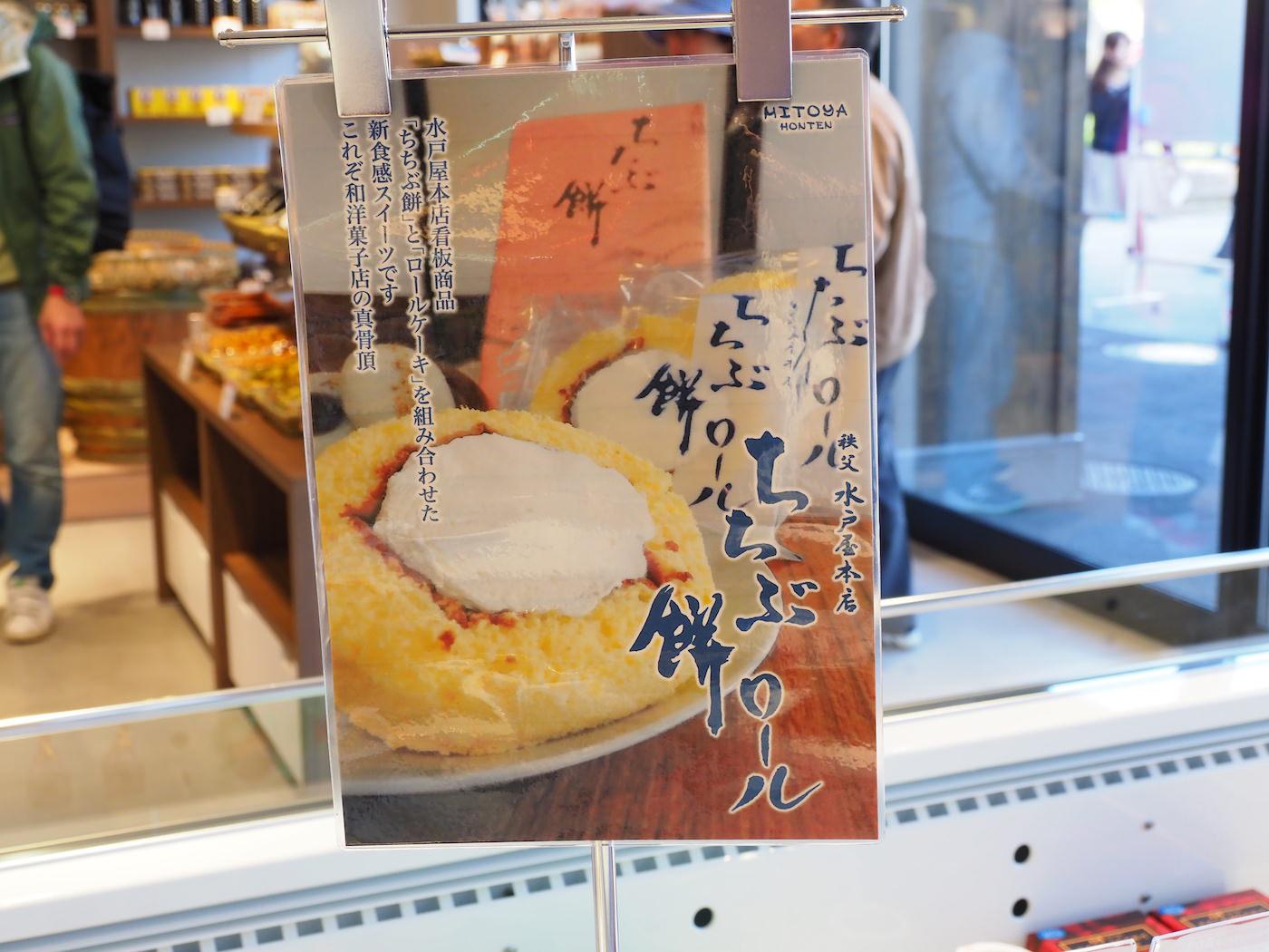 Chichibu ekimae onsen matsuri no yu 00006