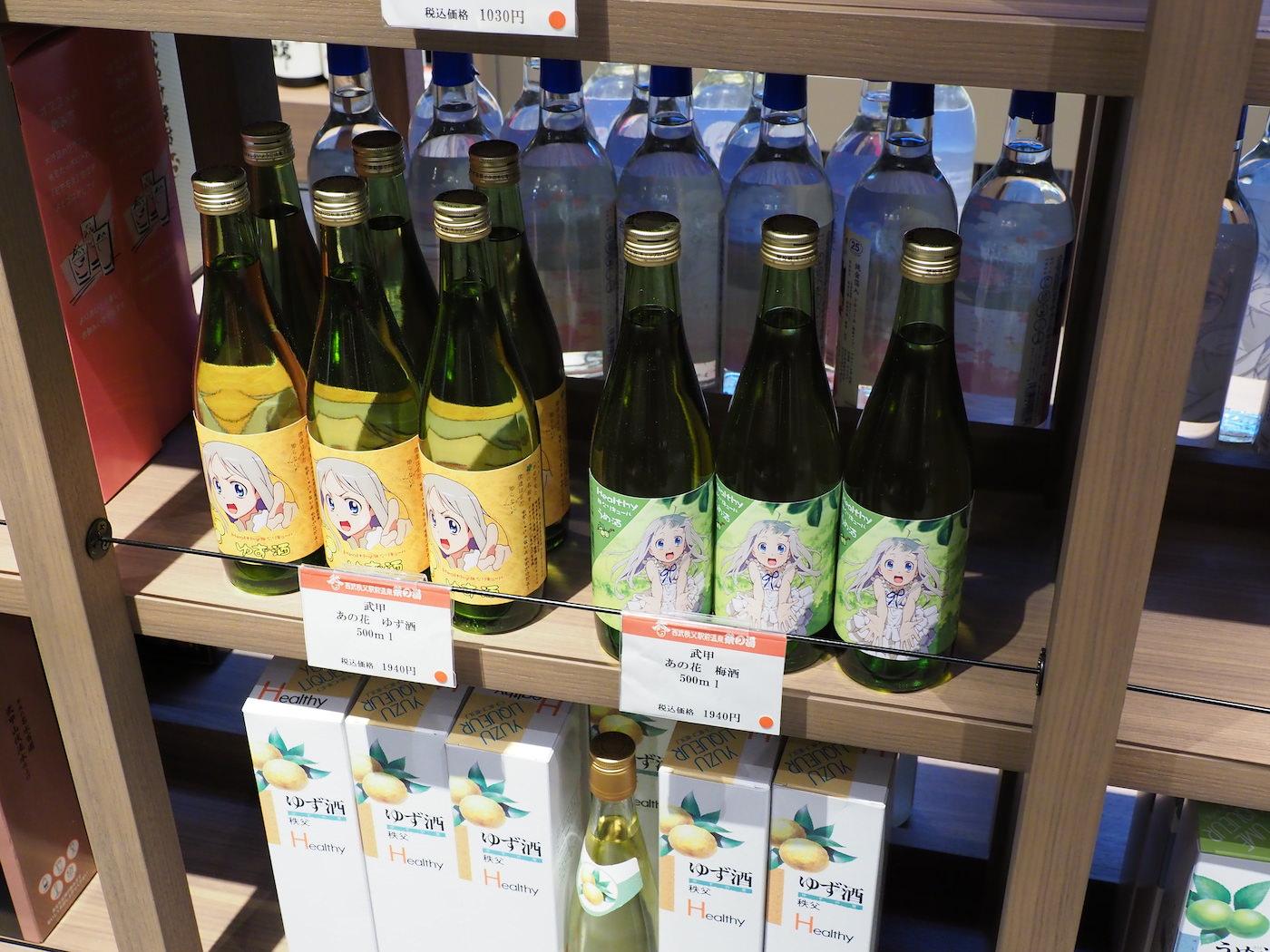 Chichibu ekimae onsen matsuri no yu 00008