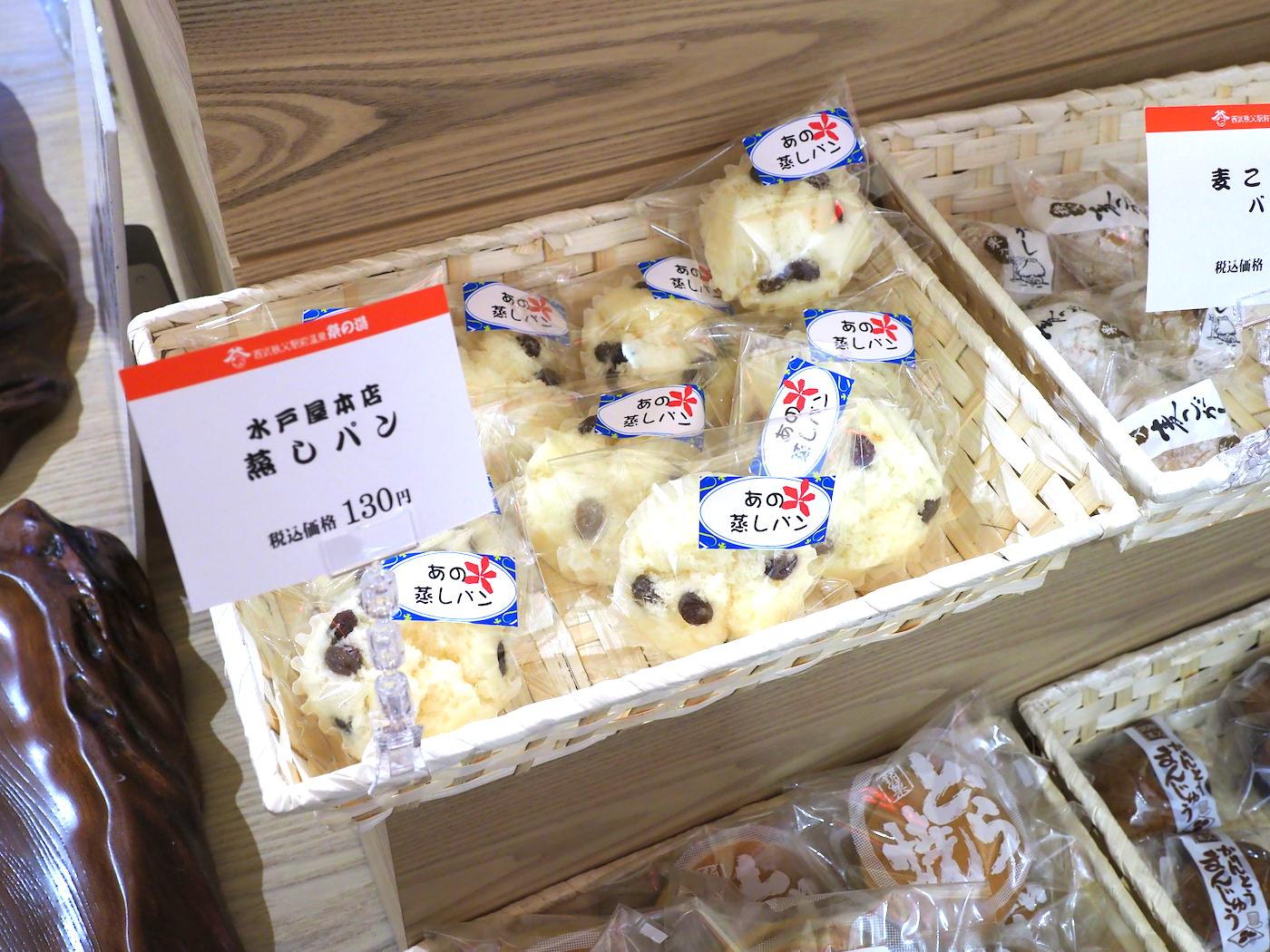 Chichibu ekimae onsen matsuri no yu 00009