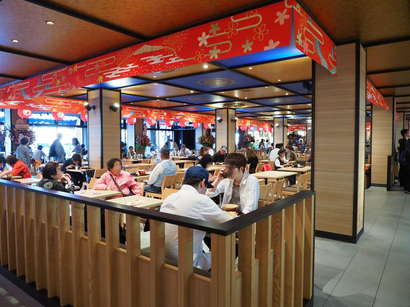 Chichibu ekimae onsen matsuri no yu 00011