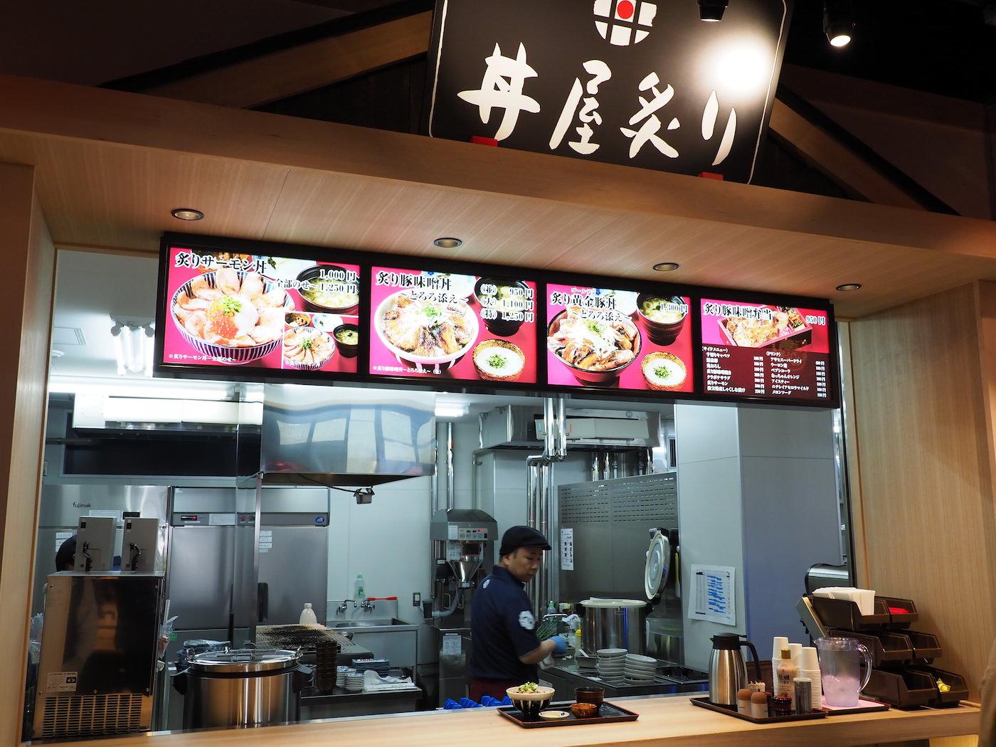 Chichibu ekimae onsen matsuri no yu 00012
