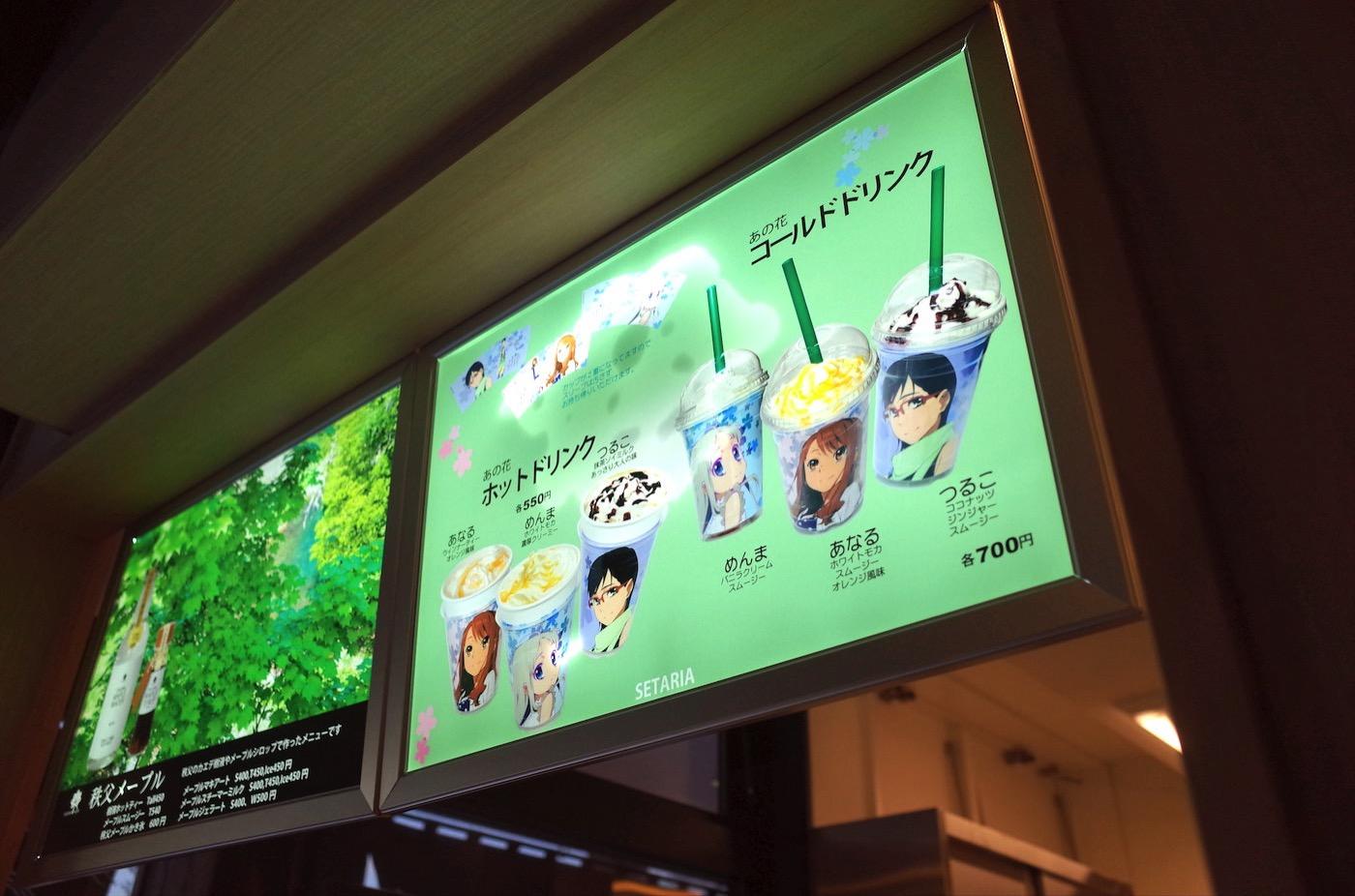 Chichibu ekimae onsen matsuri no yu 00014