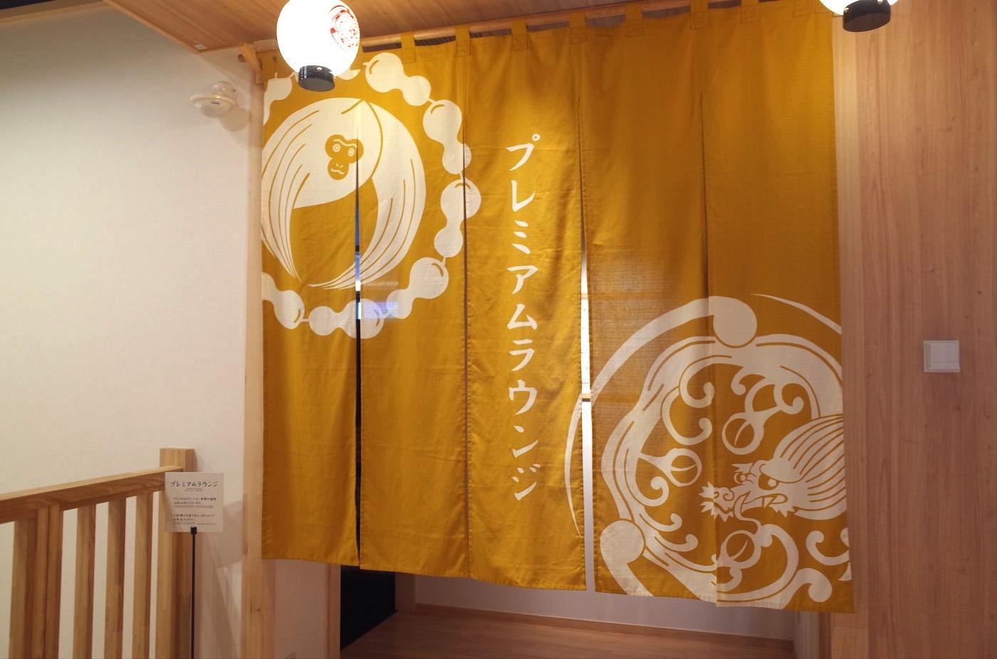 Chichibu ekimae onsen matsuri no yu 00017