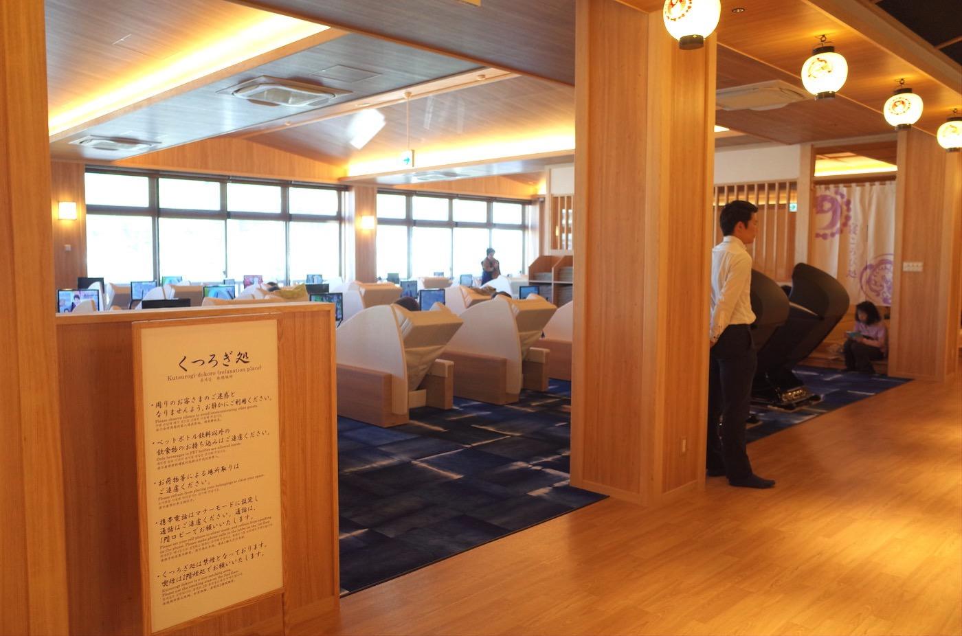 Chichibu ekimae onsen matsuri no yu 00019