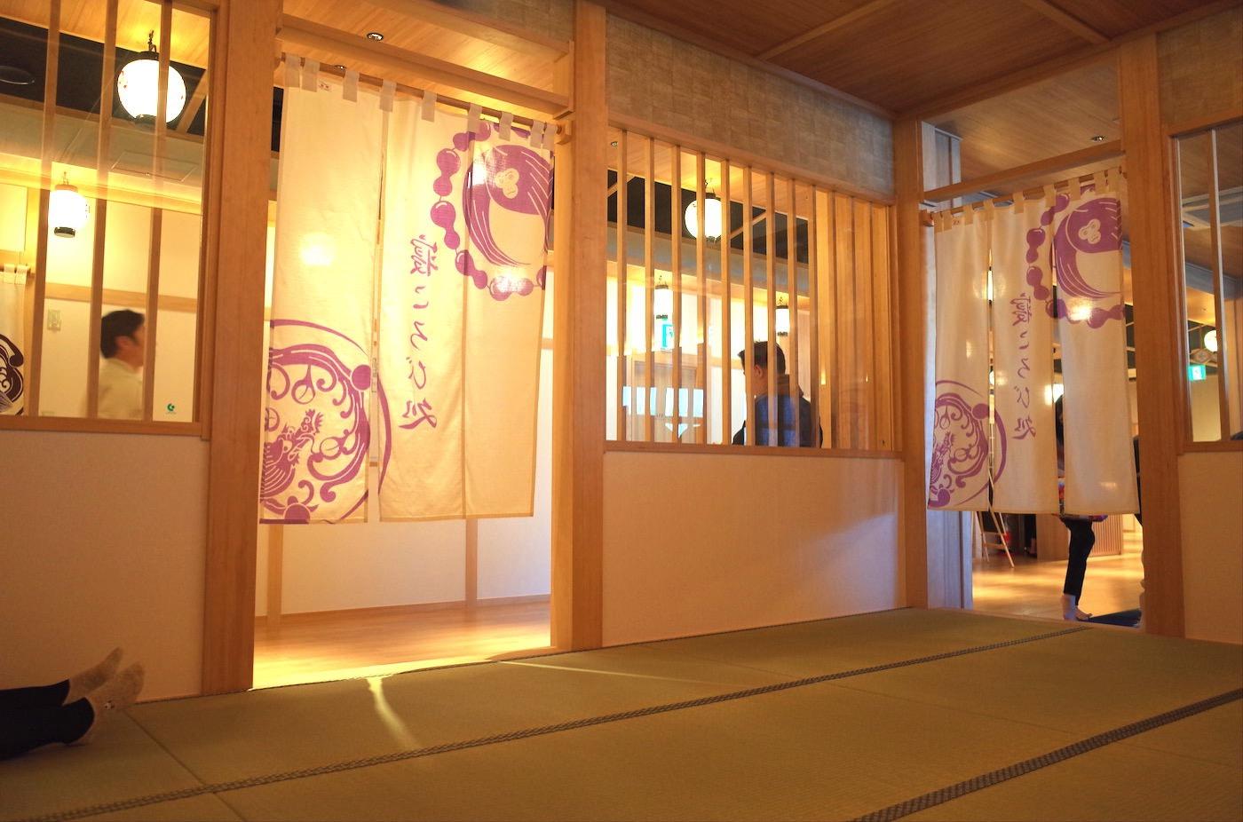 Chichibu ekimae onsen matsuri no yu 00024