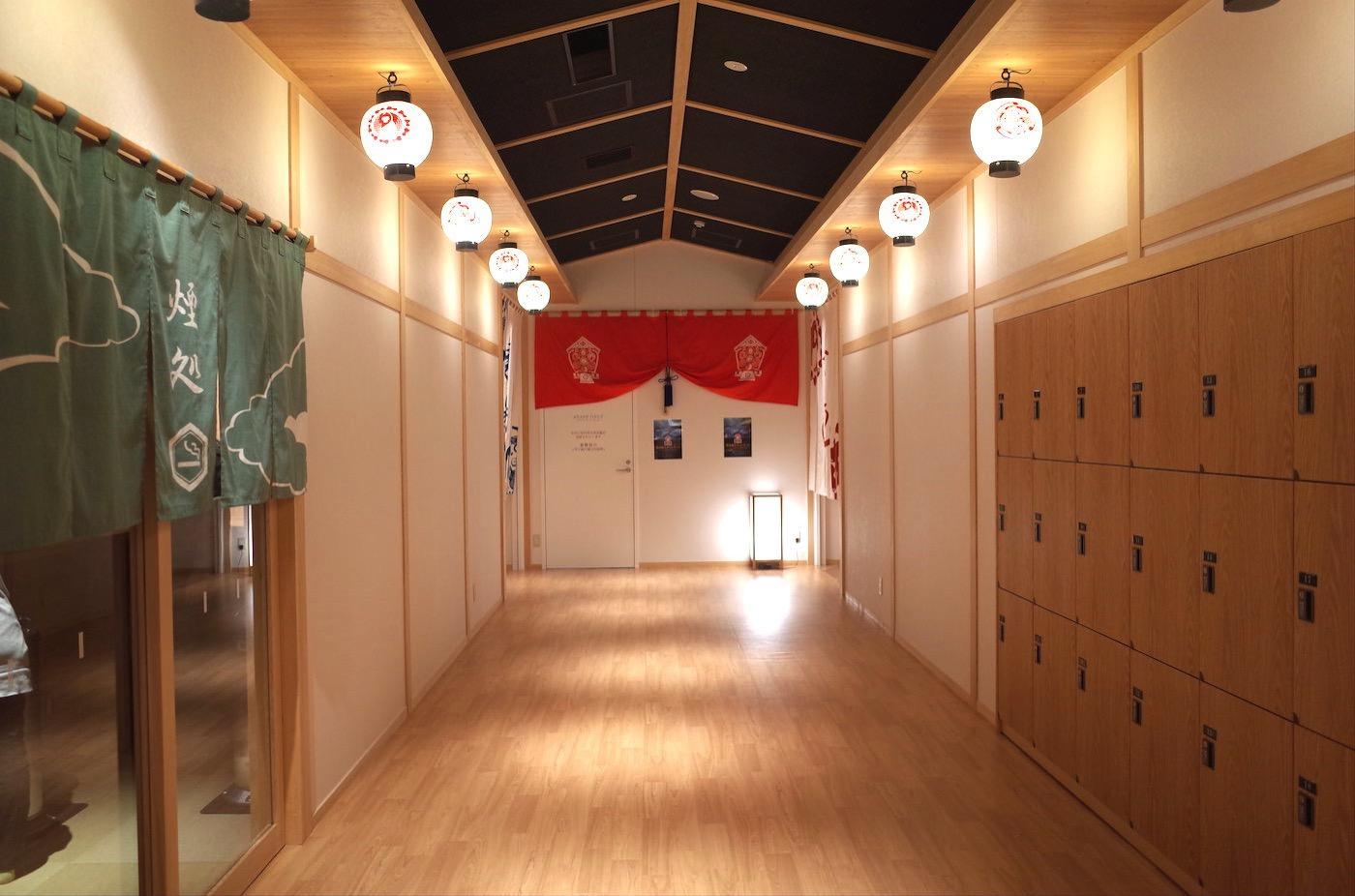 Chichibu ekimae onsen matsuri no yu 00036