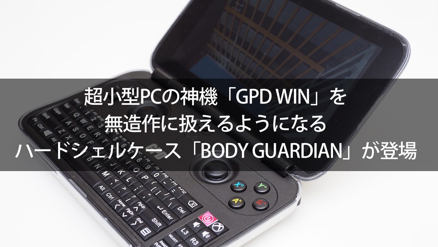 Three one hardshell case for gpd win 00000 2