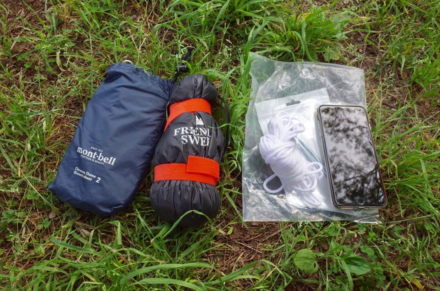 Portable mosquito net 00019