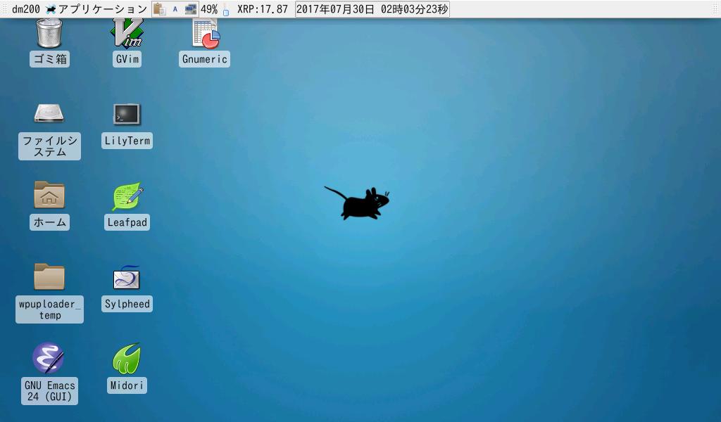 dm200-mouse-keyboard-keynav0005