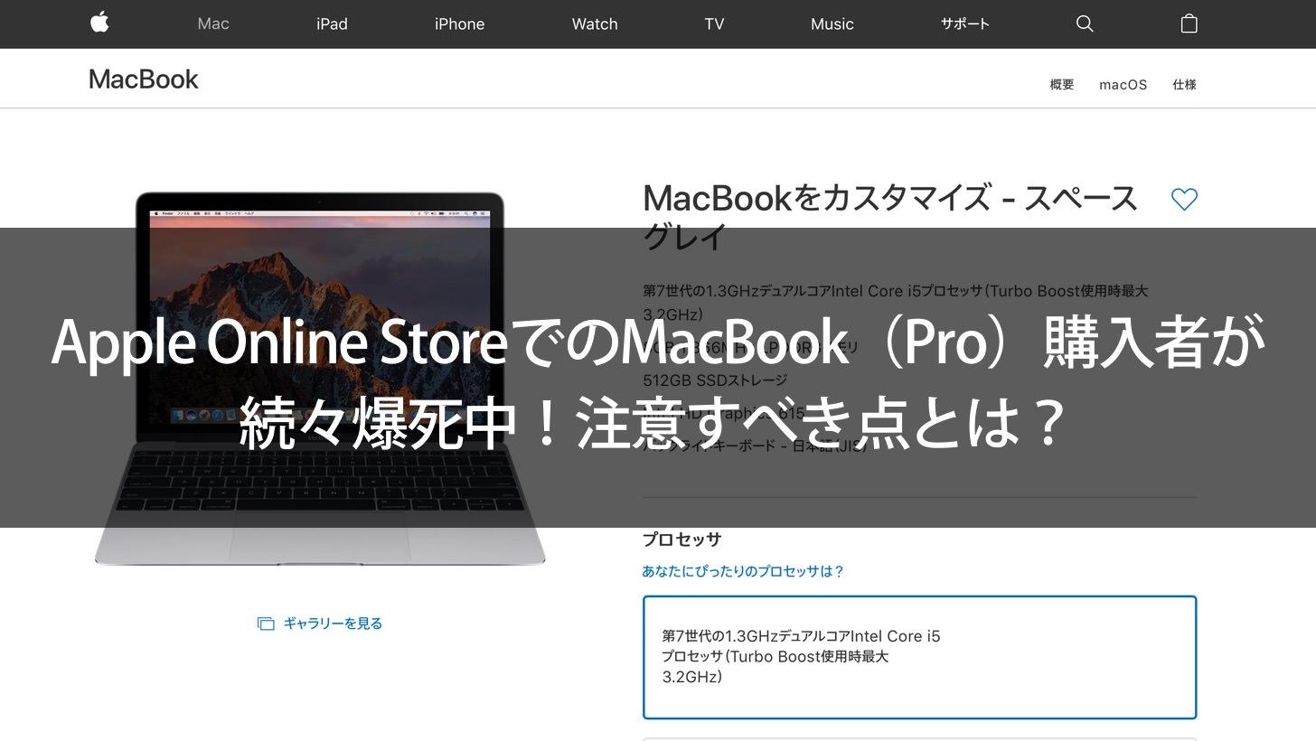 Macbook pro uk keyboard 00000 2
