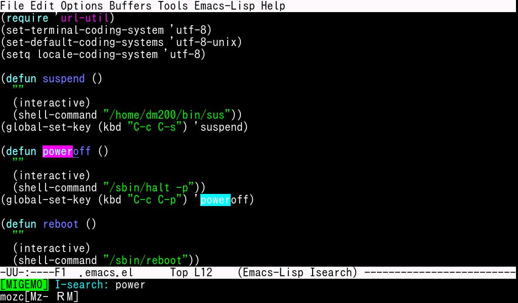 Pomera dm200 linux ruby python 00008