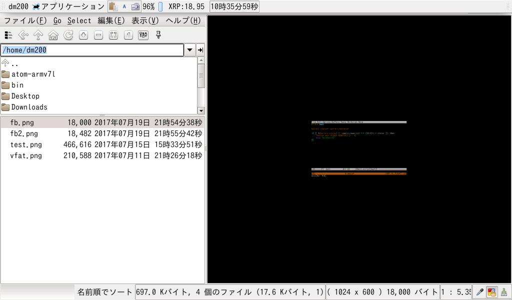 Pomera dm200 linux ruby python 00062