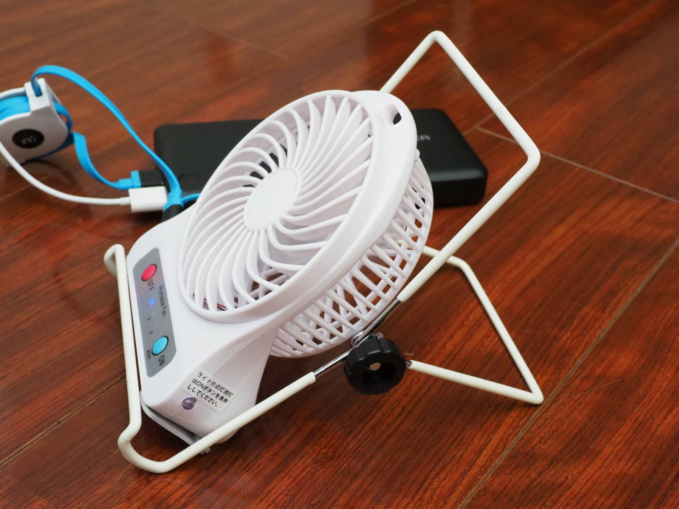 daiso-usb-fan0013