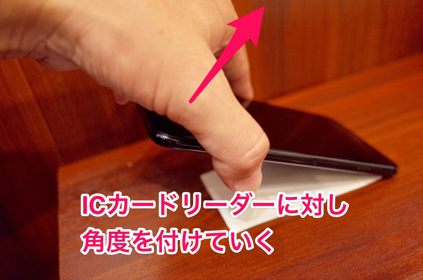 iphone-nfc-reader-tips005