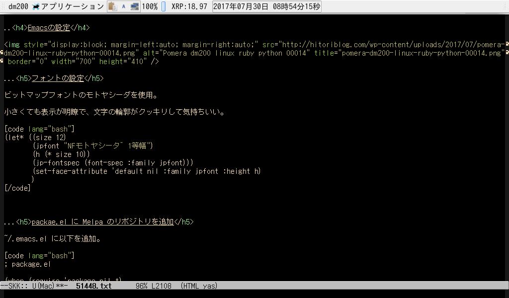 pomera-dm200-linux-ruby-python-00068