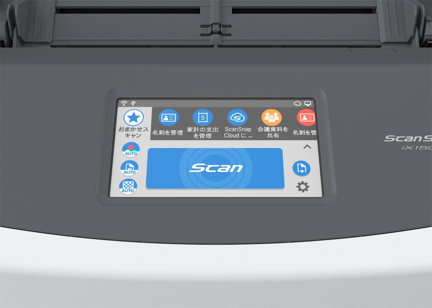 ScanSnap iX1500 01