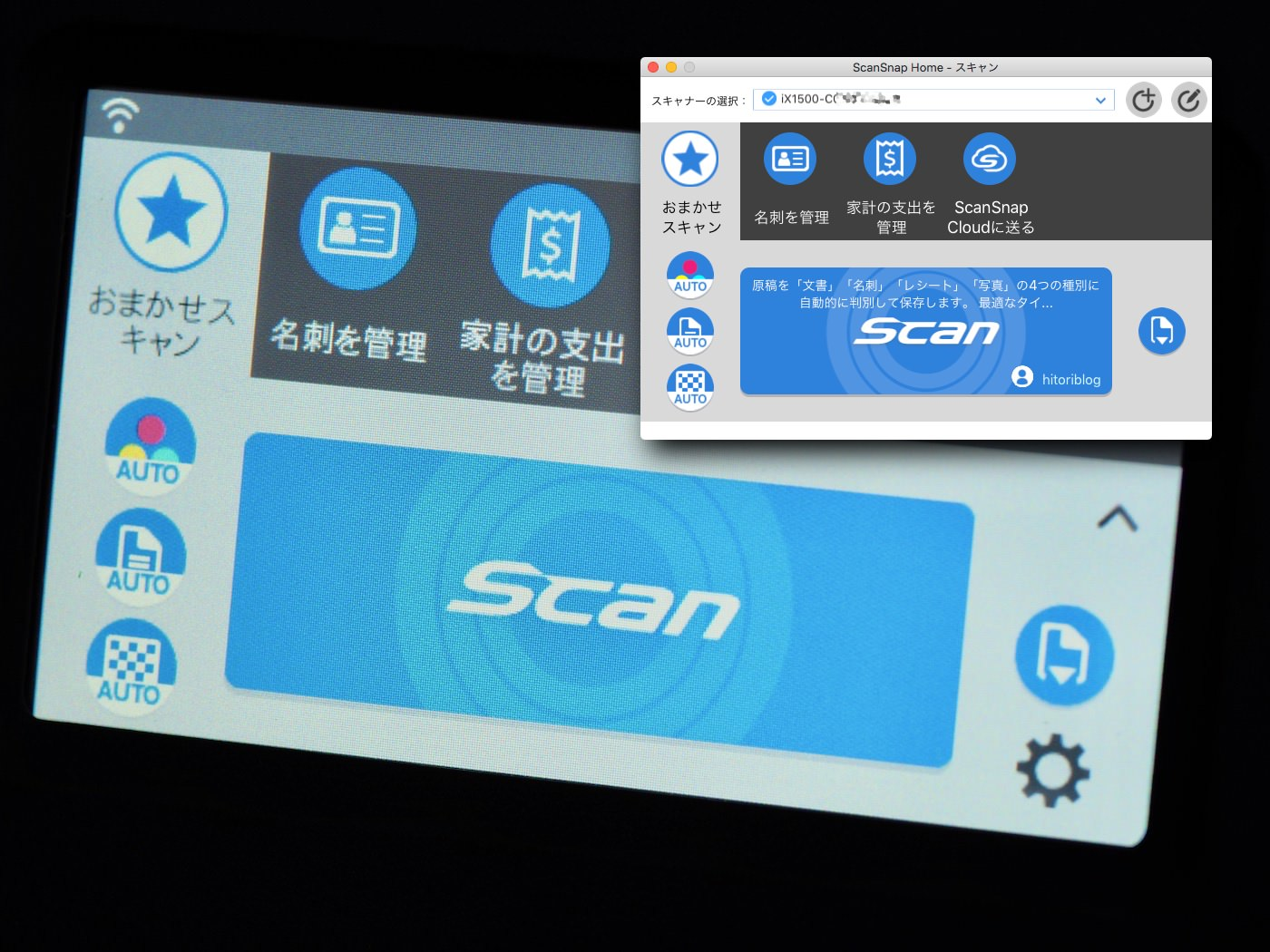 ScanSnap iX1500 45