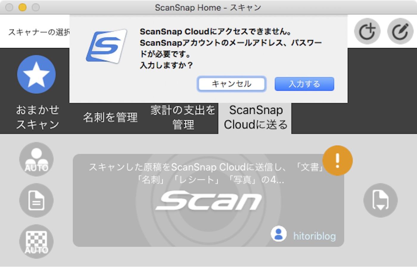 ScanSnap iX1500 47